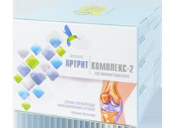 Фітокапс Артрит-Комплекс-2